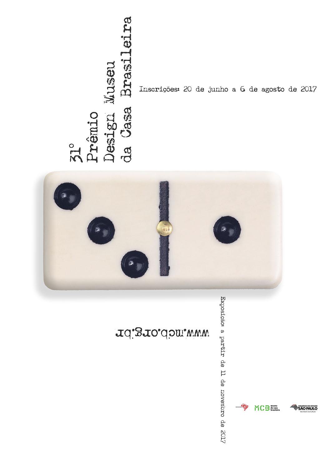 Trabalho do Paraná é destaque no Concurso do Cartaz do Prêmio Design MCB