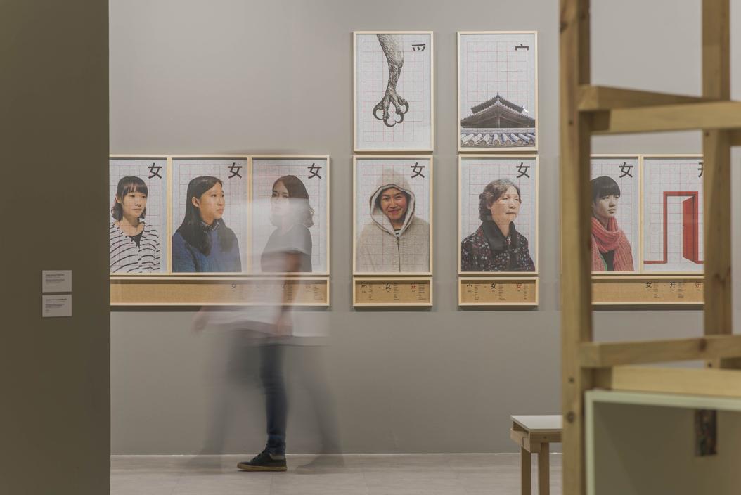 Prorrogada, Bienal de Curitiba | 25 Anos segue até março com programação variada